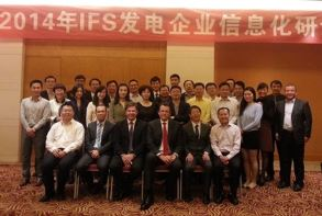 Colin Beaney at Chinese gathering to discuss power generation ERP