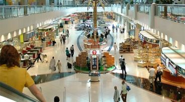 Dubai duty free shopping